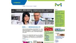 Merck China
