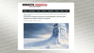 "Screenshots russischer Webseite zum Thema ""Strenger Winter"""