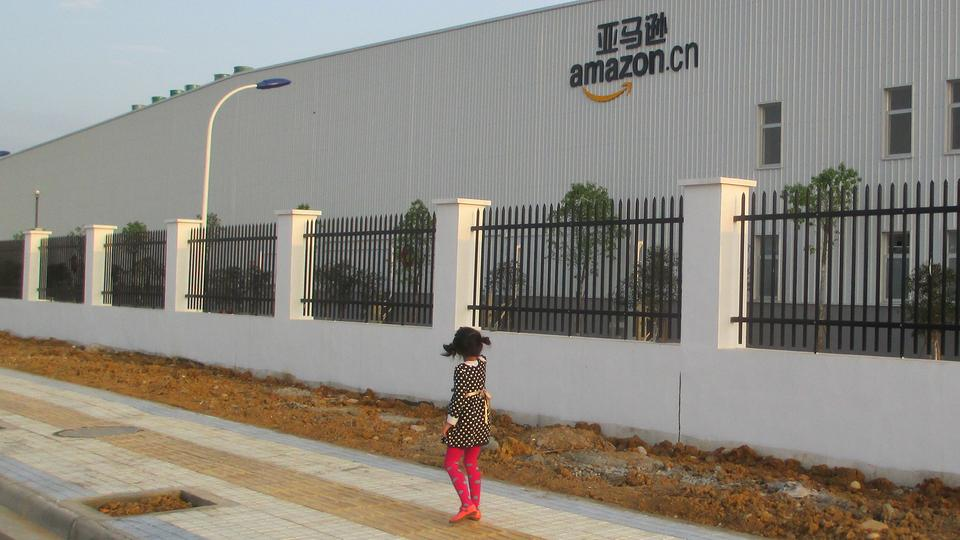 Amazon-Gebäude in Chengdu