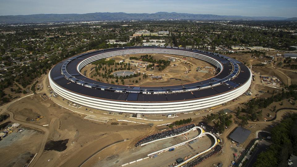 Apple-Gebäude | Bildquelle: picture alliance / Mercury News
