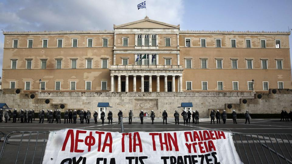 Das Parlament in Athen | null