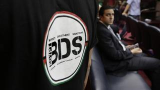 Logo der BDS in Ägypten | Bildquelle: picture alliance / AP Photo