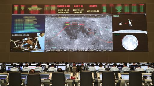 Blick in das Beijing Aerospace Control Center | Bildquelle: dpa