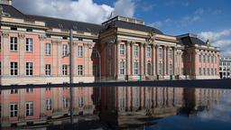 Brandenburger Landtag in Potsdam | Bildquelle: picture alliance/dpa