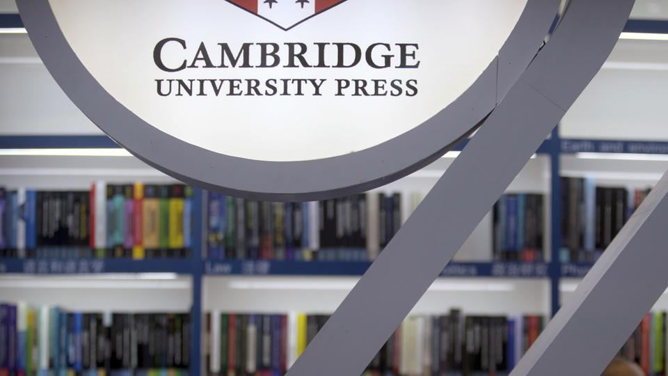 Logo von Cambridge Univesity Press