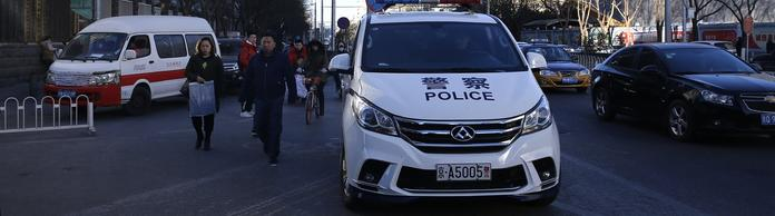 Polizeiwagen in Peking (Archivbild) | Bildquelle: picture alliance/dpa