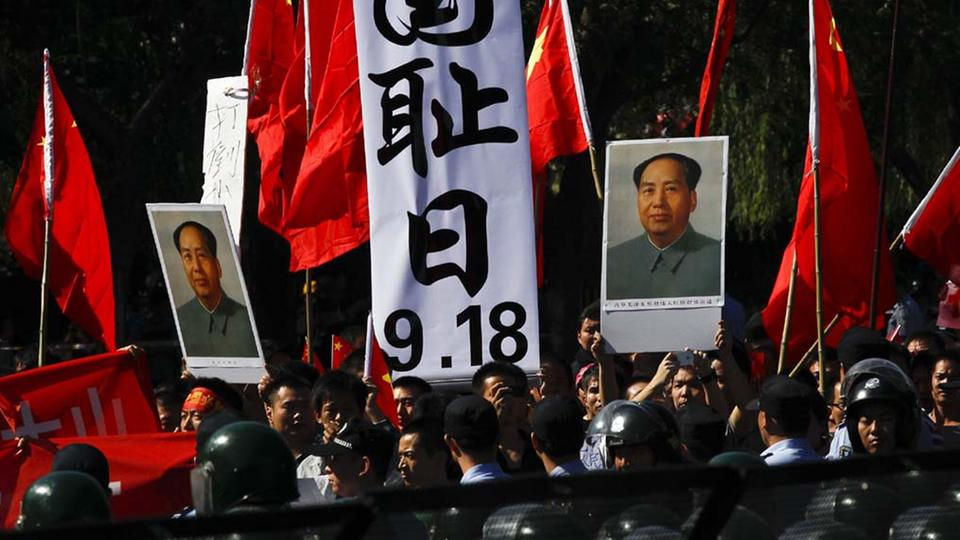 Anti-japanische Proteste in Peking