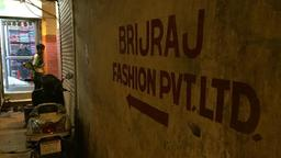 Digitales Indien:  Anands Firma Brijraj Fashion.