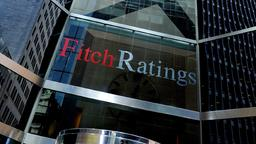 Das Büro der Ratingagentur Fitch in New York | Bildquelle: dpa