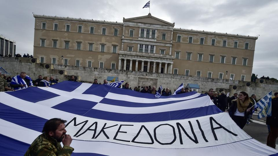 Demonstration gegen den Namenskompromiss in Athen (Archivbild) | Bildquelle: AFP
