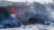 Kilauea Vulkan in Hawaii