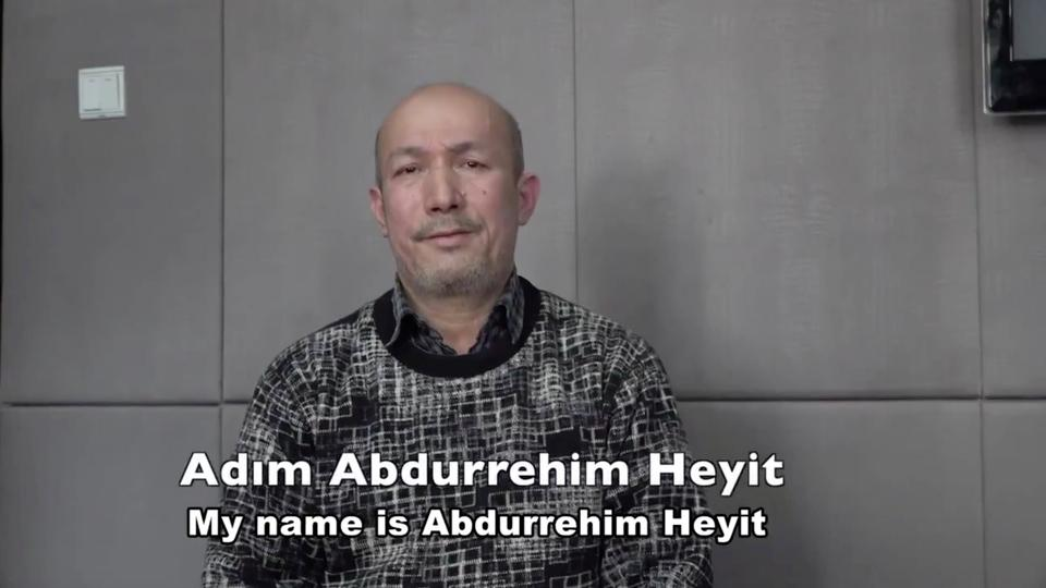 Screenshot von Adim Abdrrehim Heyit (China Radio International's Turkish language service) | REUTERS