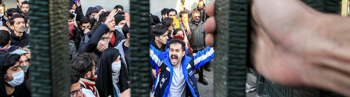 Proteste im Iran | Bildquelle: picture alliance / AA
