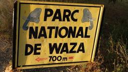 Nationalpark Waza in Nord-Kamerun
