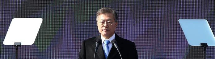Moon Jae | Bildquelle: CHUNG SUNG-JUN/POOL/EPA-EFE/REX/