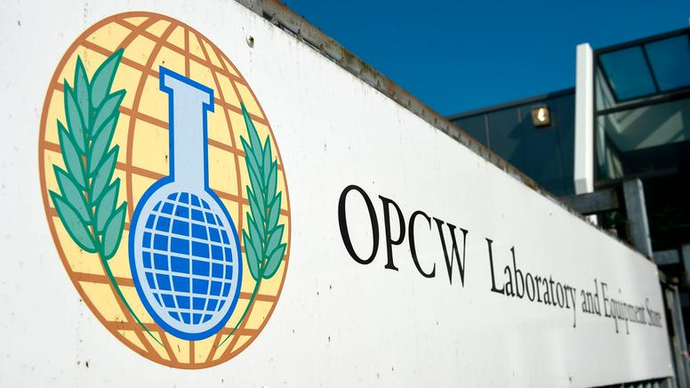 Der EIngang der Organisation for the Prohibition of Chemical Weapons (OPCW) in The Hague | AFP