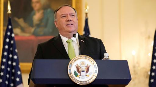 Mike Pompeo | REUTERS