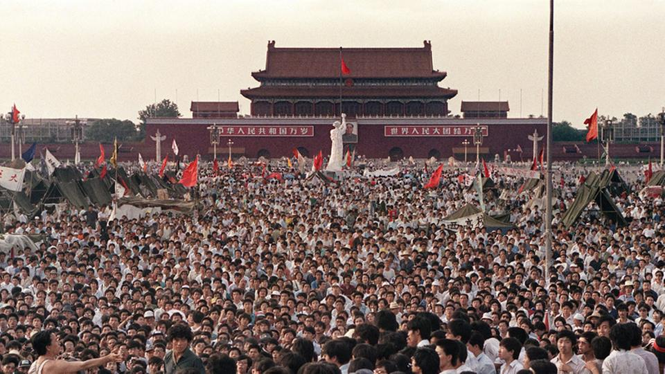 Demonstrationen in China 1989 | null