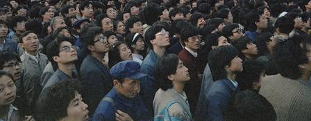 Aufstand Tiananmen-Platz 1989 | Bildquelle: picture alliance / ASSOCIATED PR