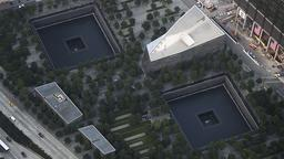 World Trade Center Site | Bildquelle: AFP