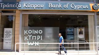 Bank of Cyprus in Nikosia