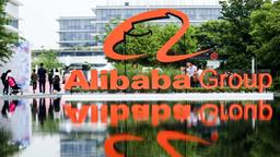 alt Alibaba Group